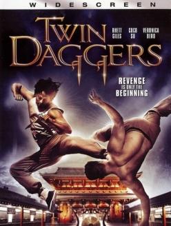 Кинжалы близнецы - Twin Daggers