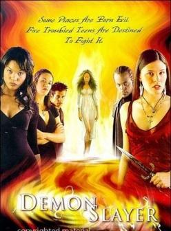 ����� ������ - Demon Slayer