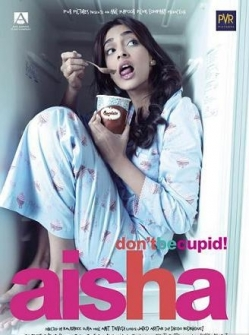 Аиша - Aisha