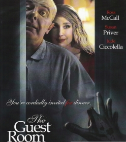 ������� ��� ������ - The Guest Room