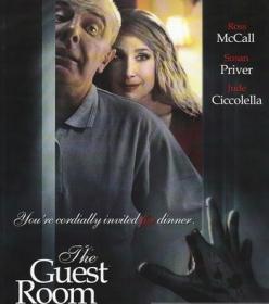 Комната для гостей - The Guest Room