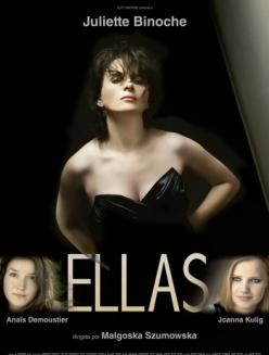 Откровения - Elles