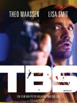 Нечего терять - TBS