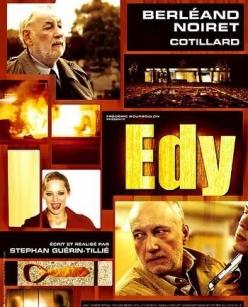 Эди - Edy