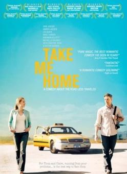Отвези меня домой - Take Me Home