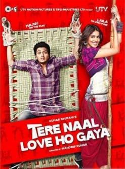 Чувствую любовь к тебе - Tere Naal Love Ho Gaya