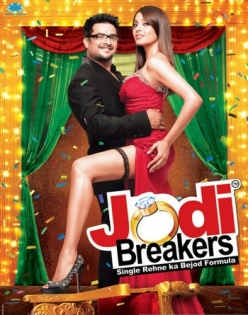 Поможем развестись - Jodi Breakers