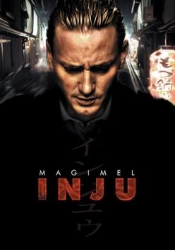 Инжу, зверь во тьме - Inju, la bete dans lombre