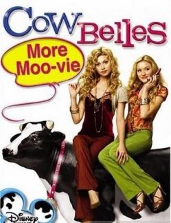 Красавицы Коровы - Cow Belles