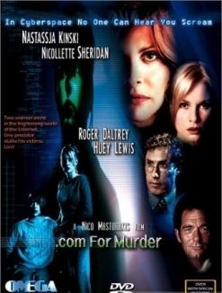 Для убийцы.com - .com for Murder