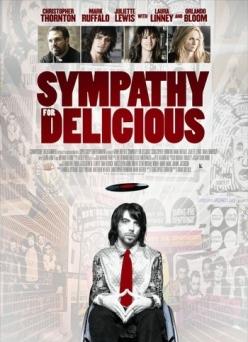 Сочувствие к вкусному - Sympathy for Delicious