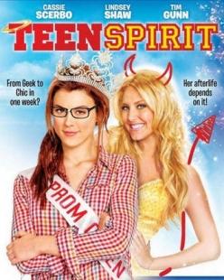 Командный дух - Teen Spirit