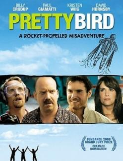 Пташка - Pretty Bird