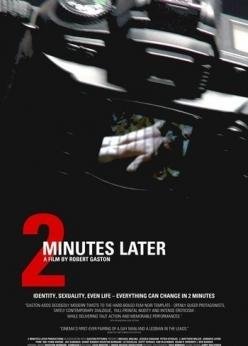 2 минуты спустя - 2 Minutes Later