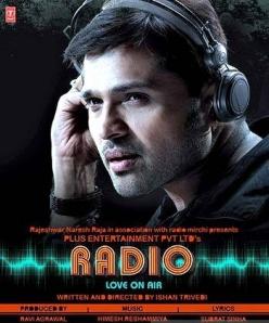 Радио-диджей: Любовь в прямом эфире - Radio: Love on Air