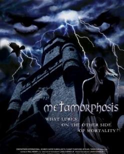 Метаморфозы - Metamorphosis