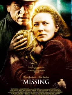 Последний рейд - Missing