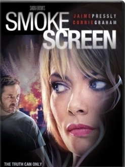 ������� ������ - Smoke Screen