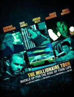 ����� ���������� - The Millionaire Tour