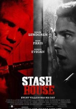 Хранилище - Stash House