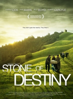 ������ ������ - Stone of destiny
