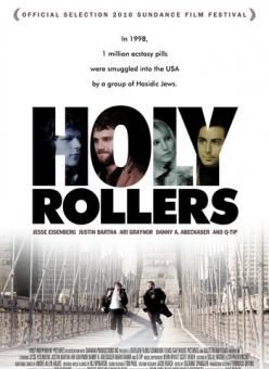 Святые роллеры - Holy Rollers