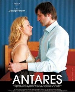 Антарес - Antares