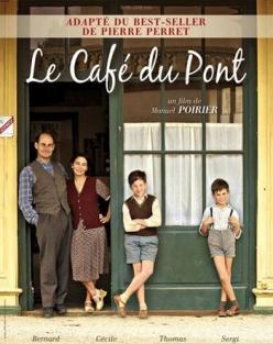 Кафе у моста - Le cafй du pont