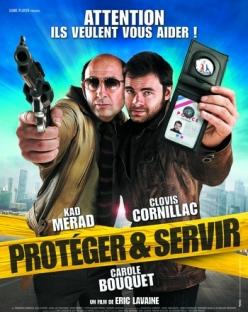 Служить и защищать - Proteger & servir