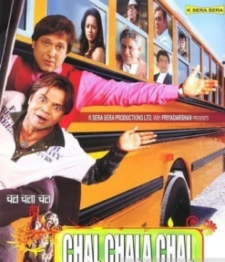 Пути-дороги - Chal Chala Chal