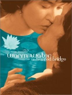 Теплая вода под Красным мостом - Akai hashi no shita no nurui mizu