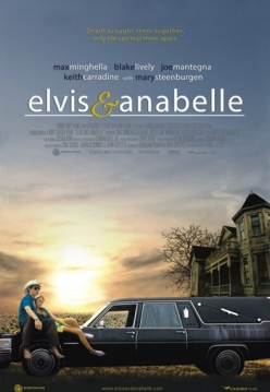 ����� � �������� - Elvis and Anabelle
