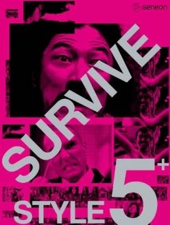 Манеры выживать 5+ - Survive Style 5+