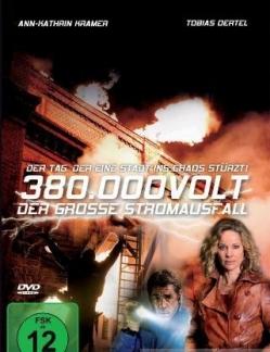 Авария - 380.000 Volt - Der grosse Stromausfall