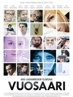 Голая бухта - Vuosaari