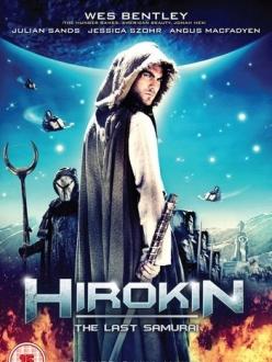 Павшая империя - Hirokin