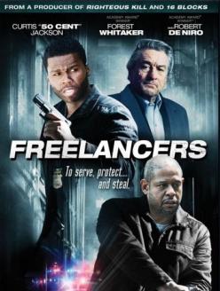 Фрилансеры - Freelancers