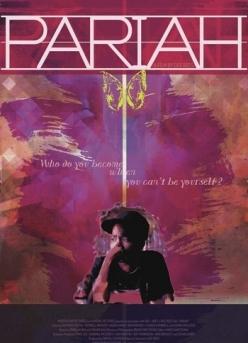 Отверженная - Pariah