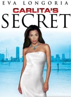 Избежать расплаты - Carlitas Secret