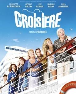 Круиз - La croisière