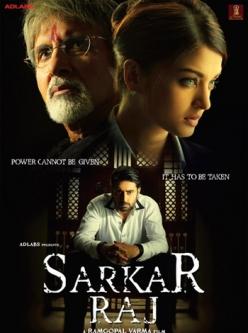 Саркар Радж - Sarkar Raj