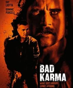 Плохая карма - Bad Karma