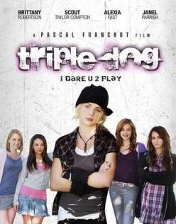Смелые игры - Triple Dog