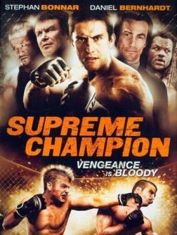 Супер чемпион - Supreme Champion
