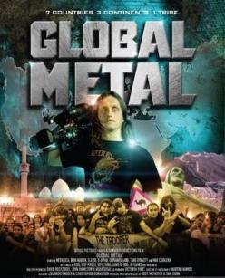 Глобальный метал - Global Metal