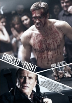 ���� �������� - Forced to Fight