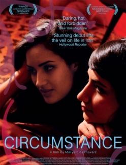 �������������� - Circumstance