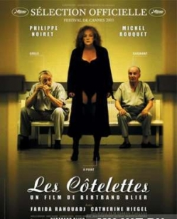 Отбивные - Les côtelettes