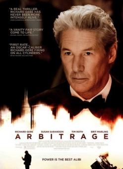 Порочная страсть - Arbitrage