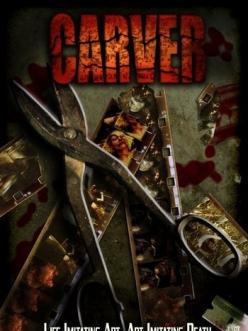 Потрошитель - Carver